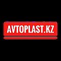 ИП Автопласт