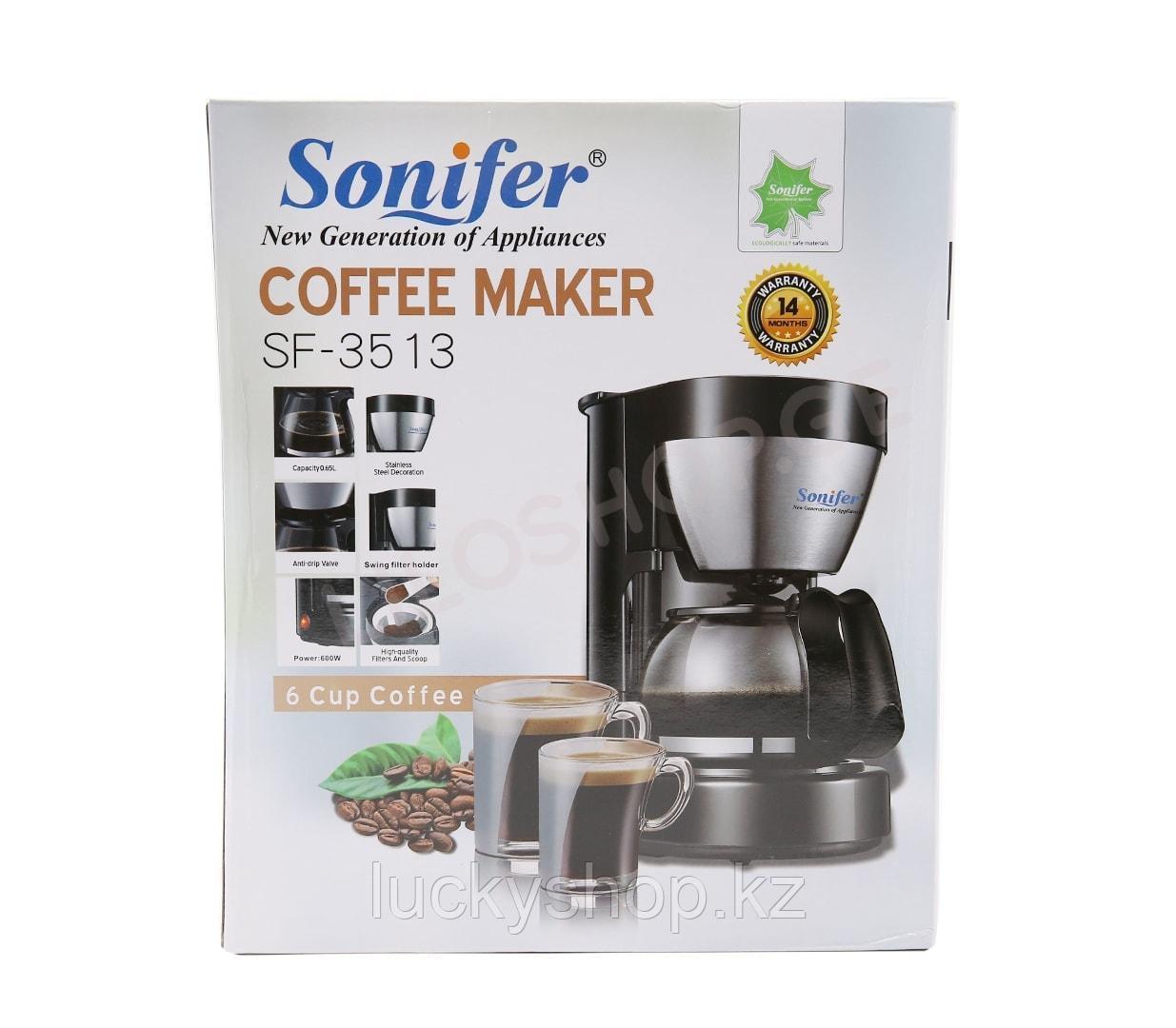 Кофеварка Sonifer COFFEE MAKER SF-3513
