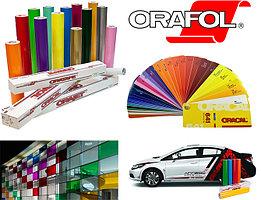 ORAFOL Europe GmbH-  мировой лидер в производстве самоклеящихся  пленок.