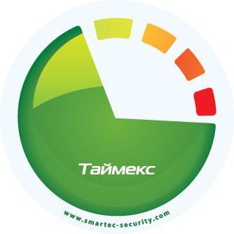Программный модуль Timex AC для организации системы контроля доступа с неограниченным числом пользователей
