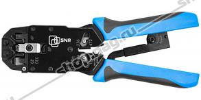 Инструмент для обжима модульных вилок SNR-HT-2008A