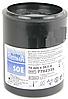 Флюорографическая пленка  Retina SOE 110ммх30,5м, фото 2