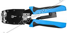 Инструмент для обжима модульных вилок SNR-HT-500AR