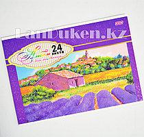 Альбом для рисования 3D Лавандовые поля 24 листа Yalong 811-24-70A