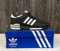 Кроссовки Adidas ZX 700 (Кожа)