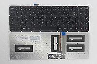 Клавиатура для ноутбука Lenovo Yoga 3 Pro 13 с подсветкой, ENG
