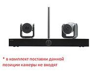 Система автонаведения камер Polycom EagleEye Director II base (7230-69424-114), фото 1