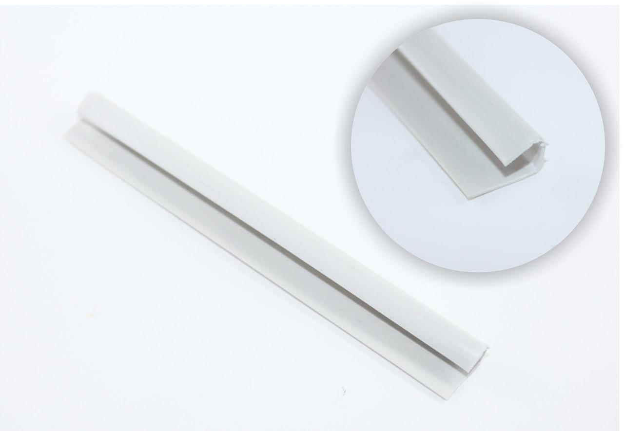 Кайма 5мм белая
