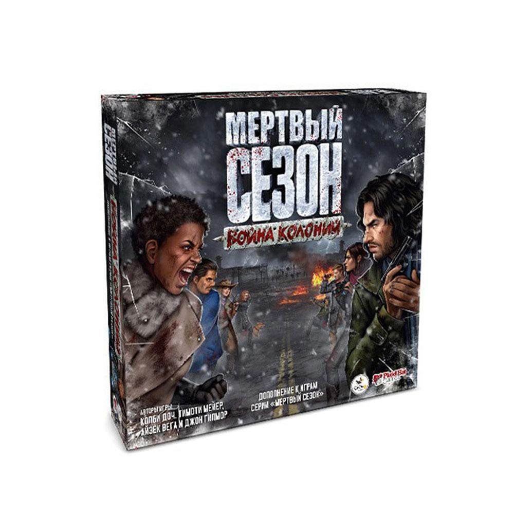 """Настольная игра """"Мертвый сезон. Война колоний"""""""