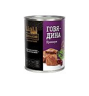 Консервы «Говядина Премиум» 338 гр
