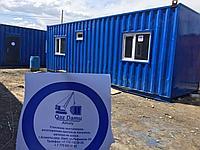Жилой контейнер купить в Алматы, фото 1