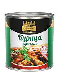 Консервы «Мясо кур с фасолью» 325 гр