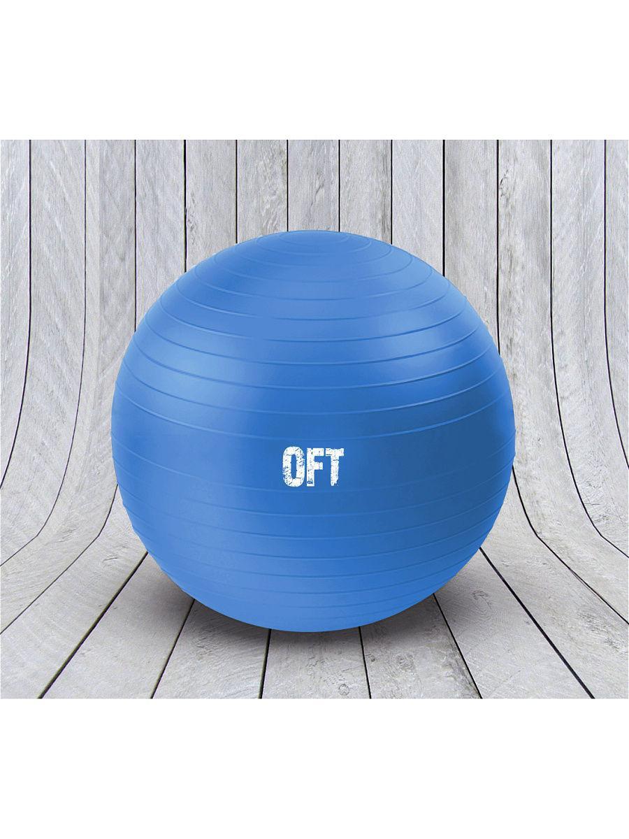 Гимнастический мяч 75 см синий, с насосом (FT-GBR-75BS) - фото 2