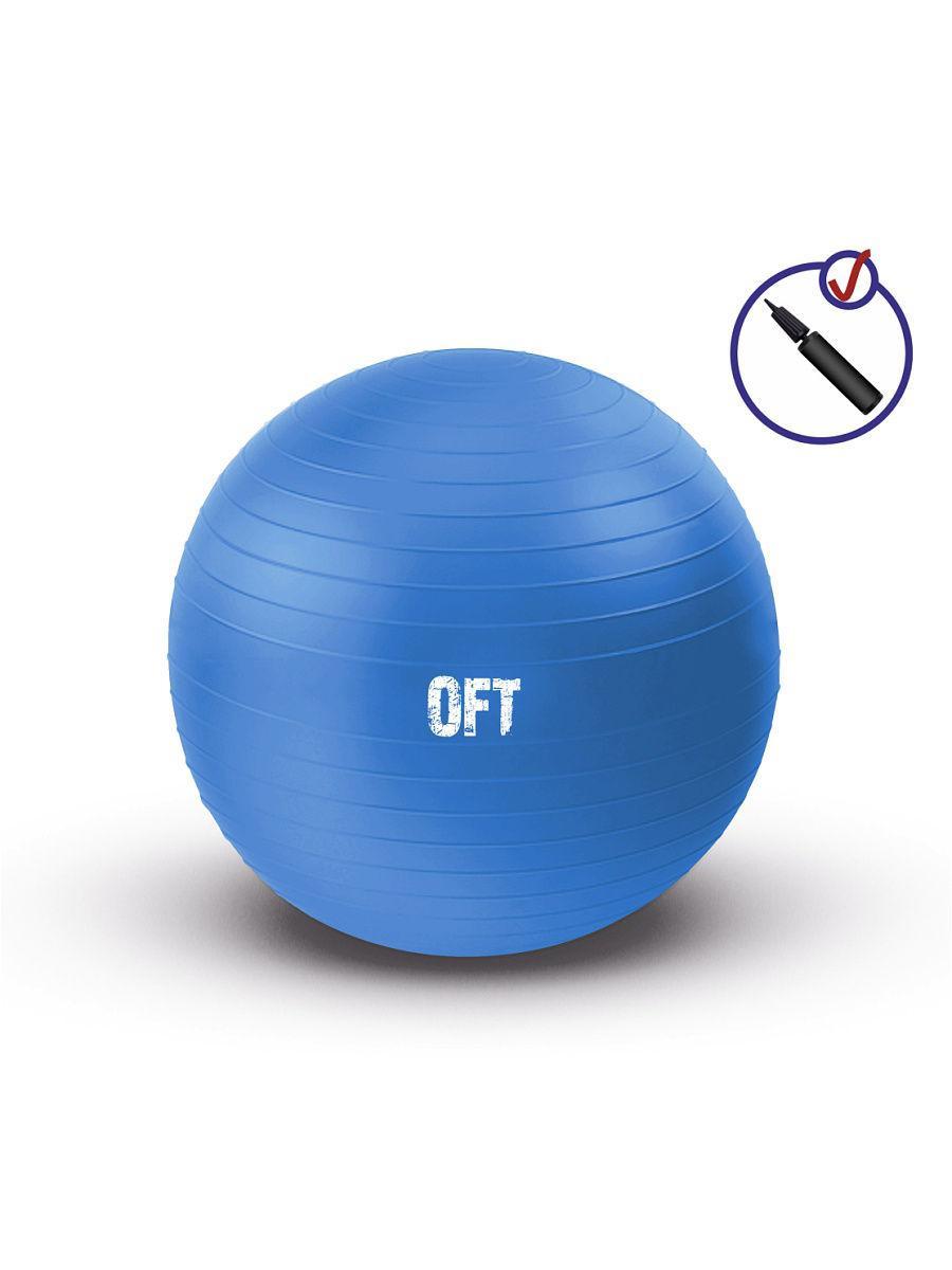 Гимнастический мяч 75 см синий, с насосом (FT-GBR-75BS) - фото 1
