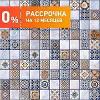 Кафель для кухни Орнелла арт-мозаика синий 30х30