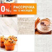 Кафель для кухни Десерт св микс верх 02