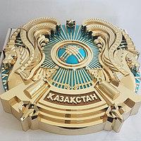 Государственный Герб Республик...
