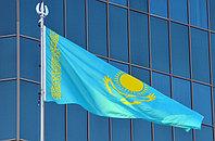 Государственный Флаг Республик...