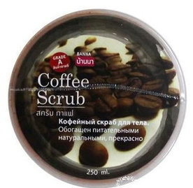 Кофейный скраб для тела Banna Coffee Scrub 250 мл