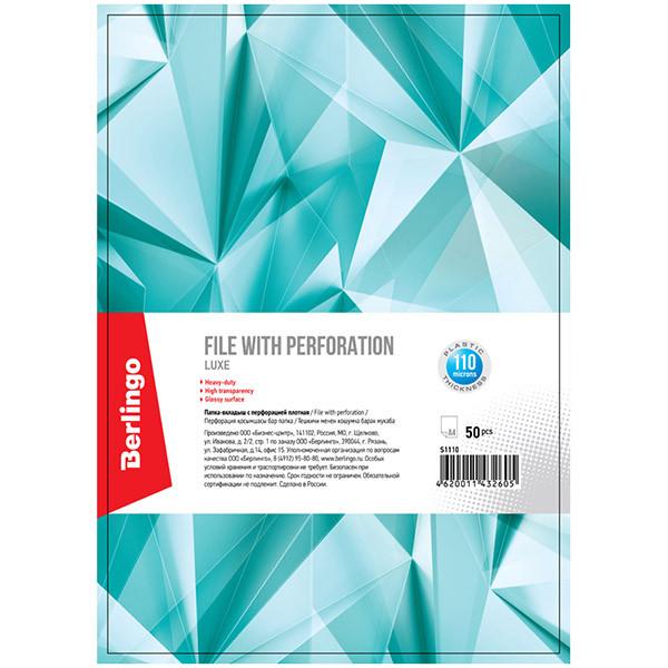 Папка-вкладыш А4, 110 мкм, Luxe, 50 шт/упак.