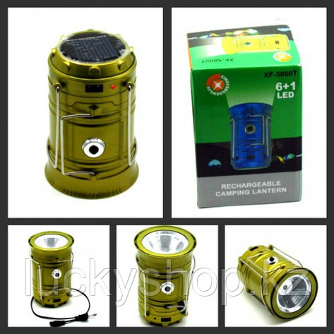 Rechargeable camping lantern 5800, фото 2