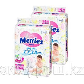 Японские ПОДГУЗНИКИ MERRIES M 64(6-11 КГ)