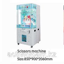 Игровой автомат - Scissors machine