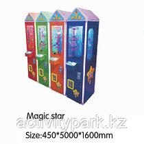 Игровой автомат - Magic star