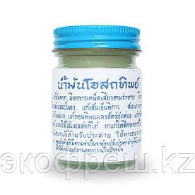 Традиционный  тайский белый бальзам Korn Herb 120 гр