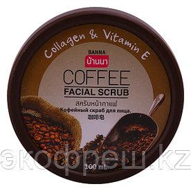 Скраб для лица с кофе 100 мл Banna Face Scrub Coffee