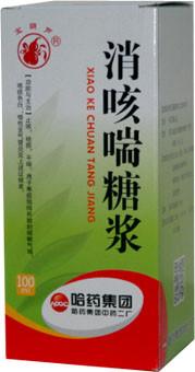 Сяо Кэ Цуань (Xiao Ke Chuan Tang Jiang) сироп от кашля, 100мл