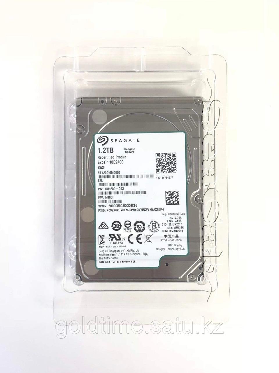 Жесткий диск Seagate ST1200MM0009