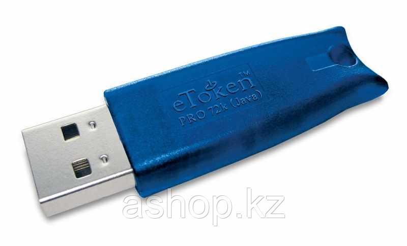 Электронный ключ для информационной базы Казначейство-Клиент OEM eToken 72К (Java), Упаковка: Блистер, (72K (J