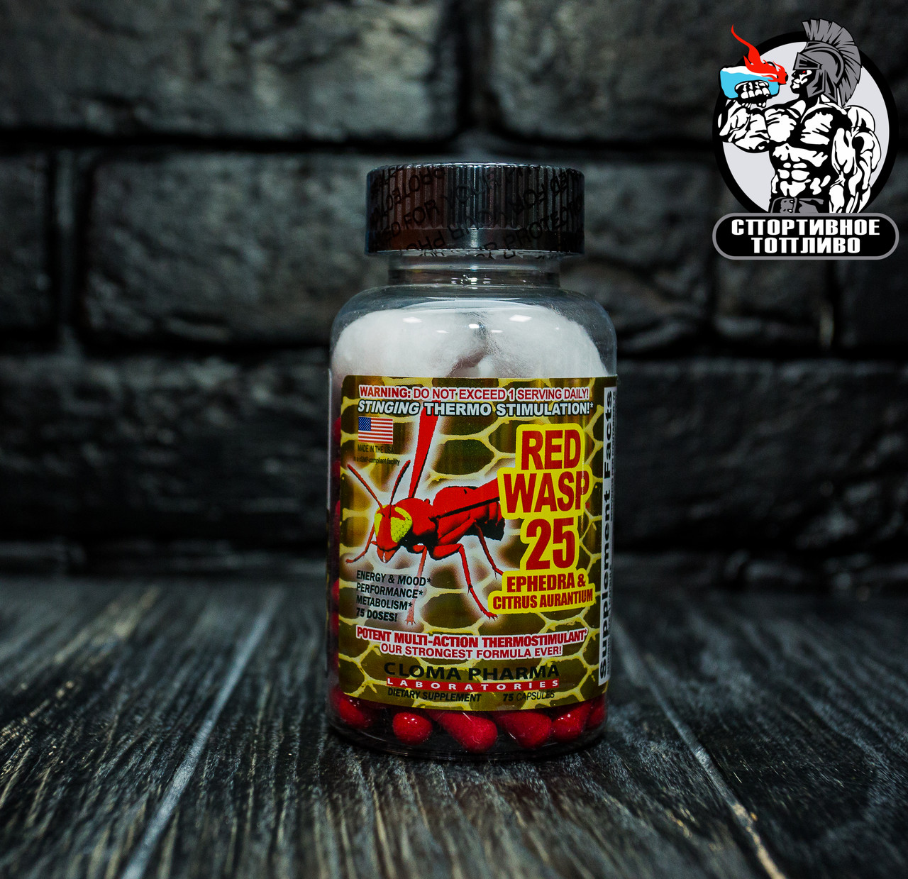 "Жиросжигатель - от Cloma Pharma ""Red Wasp"" 25 Eph (75 капс)"