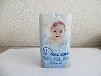 Мыло Детское натуральное, 190 грамм