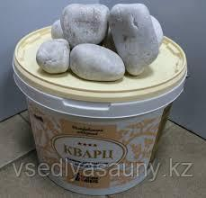 Камни для бани и сауны.Кварц.(10 кг класса люкс).