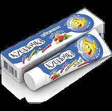 """Зубная паста """"Кусалочка"""" для детей, клубничная, с Омега-3, кальцием и витаминами A, D, E, 60гр"""