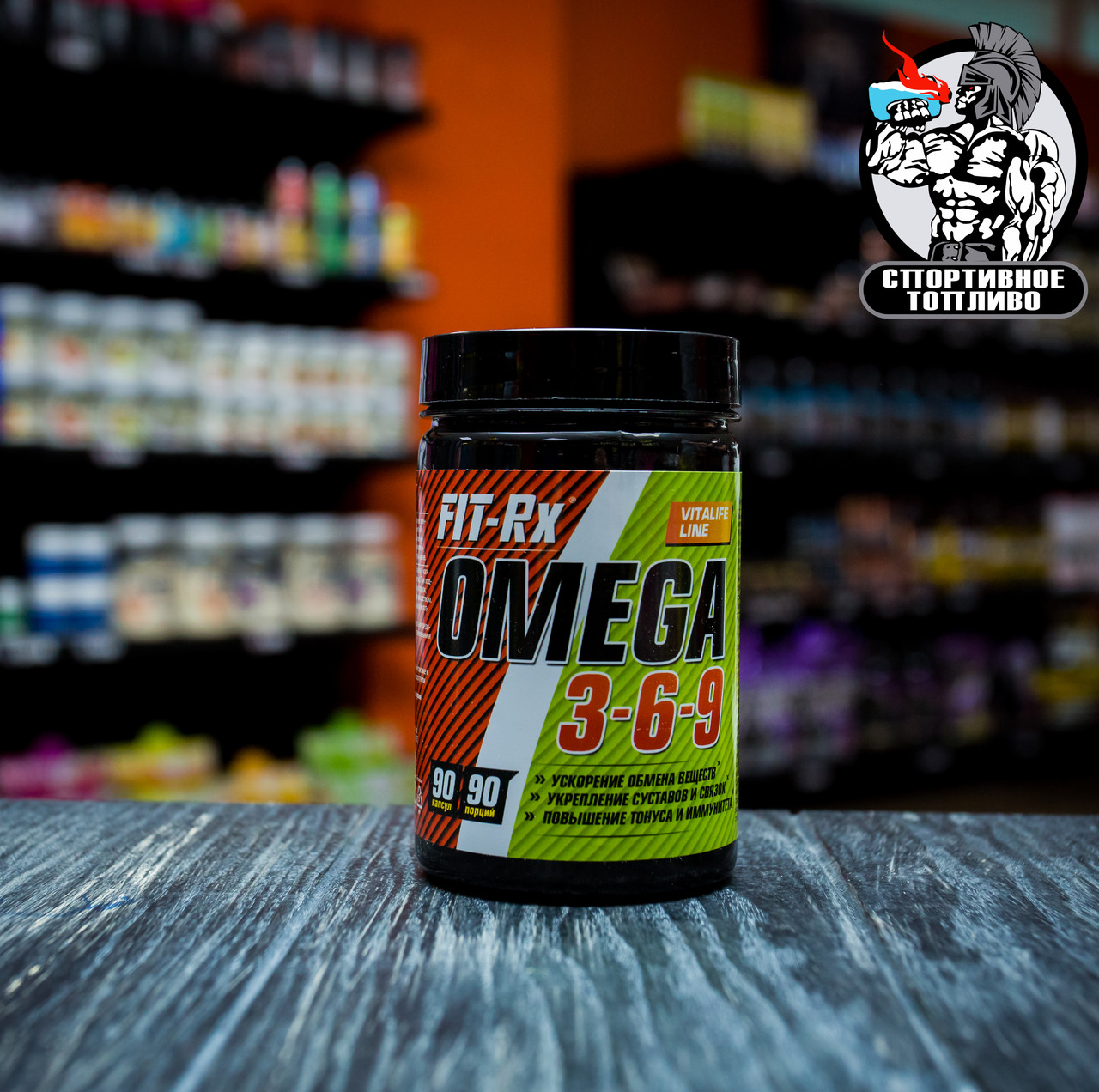 """Полиненасыщенные жирные кислоты от FIt-Rx """"Omega 3-6-9"""" 90капс"""