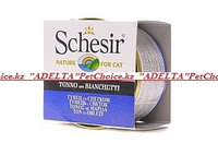 Schesir консервы для кошек (тунец со снетками) 85 гр.