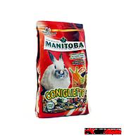 Manitoba Coniglietto корм с фруктами для кроликов 1 кг.