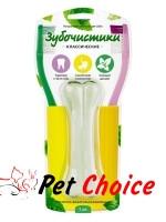 Зубочистики Классические - лакомство «жевательная большая Косточка» для собак
