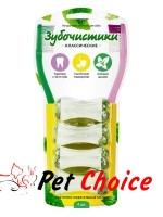 Зубочистики Класические - лакомства «жевательные малые Косточки» для собак