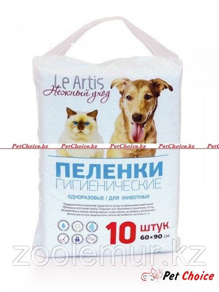 Le Artis впитывающие пеленки на основе целлюлозы для животных 60х90см (10шт)