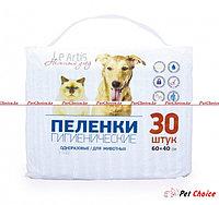 Le Artis впитывающие пеленки на основе целлюлозы для животных 60х40см (30шт)
