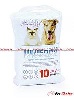 Le Artis впитывающие пеленки на основе целлюлозы для животных 60х40см (10шт)