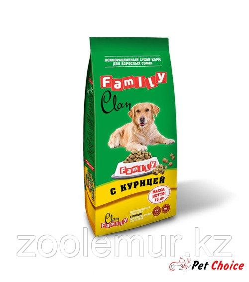 Clan Family сухой корм для собак всех пород (c курицей) на развес за 1 кг