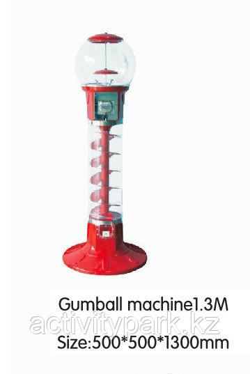 Игровой автомат - Gumball machine 1.3m