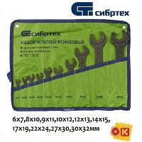 Набор ключей рожковых, 6 - 32 мм, 10 шт., CrV, фосфатированные, СИБРТЕХ