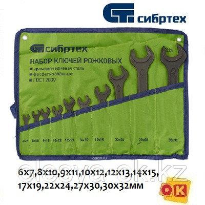 Набор ключей рожковых, 6 - 32 мм, 10 шт., CrV, фосфатированные, СИБРТЕХ, фото 2