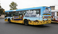 Реклама на автобусах в Астане